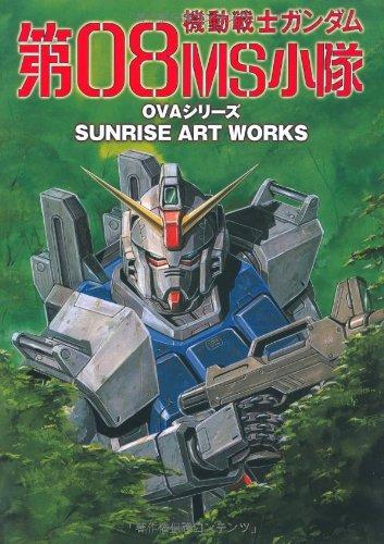 Sunrise Art Works Mobile Suit Gundam: The 08th MS Team TV Series
