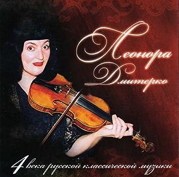 Leonora Dmitrerko, Andrei Eshpai, Aleksei Muravliev, Olga