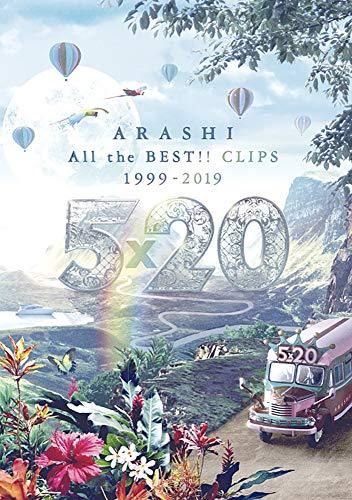 아라시 (ARASHI) 5×20 All the BEST!! CLIPS 1999-2019 (통상반) [DVD]