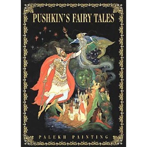 Pushkin's Fairy Tales by A. S. Pushkin (2007-05-04) PDF