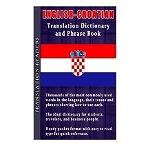 English to Croatian Translation Dictionary