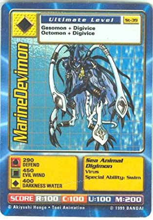 Amazon.com: Digimon – marinedevimon – St-39: Toys & Games