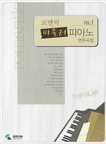 Romantic Popular Piano Instrumentals (Korean Edition) 1.