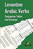 Levantine Arabic Verbs: Conjugation Tables and Grammar
