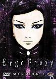 Ergo proxy, vol. 1