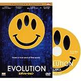 エボリューション ― コレクターズ・エディション [DVD]