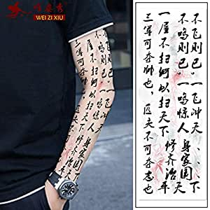 Tatuaje Pegatinas De Tatuaje Impermeables Para Hombres Y Mujeres ...