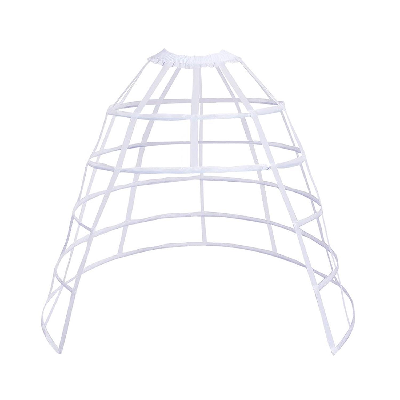 Renaissance 5-Hoop White Open Front Pannier Cage - DeluxeAdultCostumes.com