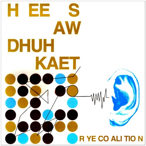 hee-saw-dhuh-kaet-vinyl