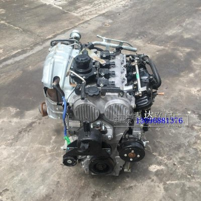 Amazon.com: Engines For Geely 4G13T Emgrand Mitsubishi 4G69 EC8 Vision EC7 Gearbox 1.3T GX13T: Automotive