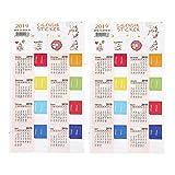 STOBOK 2019 Calendar Stickers for Bullet Journal, Calendar Label Index Sticker Monthly Adhesive Index Tabs, 2 Sets