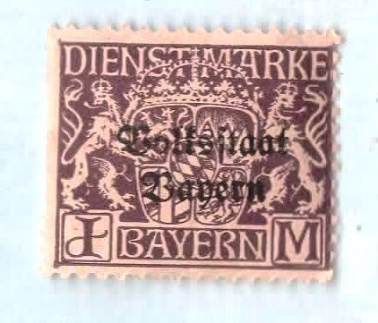 Mint Bavaria Postage Stamp (1918) 1 Mark Coat of Arms -Overprinted Volkstaat Bayern - Scott # 032 (Bayern Coat)