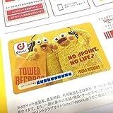 関西 限定 タワーレコード オリジナルデザイン dポイントカード ポインコ