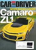 Car and Driver Magazine 2016 LAMBO AVENTADOR SV LAMBORGHINI'S BADDEST BROMCO 2017 Bugatti Chiron: Slow Test on Very Fast Car 2017 PORSCHE 718 BOXSTER S