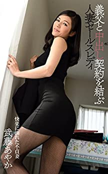 japanese sexy wife porn