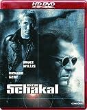 Der Schakal  [HD DVD]