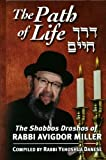 The Path of Life, Yehoshua Danese, 1931681317