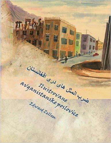 Ilustrovane Avganistanske Poslovice Serbian Edition