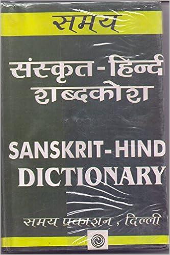 Buy Sanskrit Hindi Shabdkosh Sanskrit Hindi Dictionary Book Online