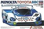 1/24 Minolta Toyota 88C from Hasegawa