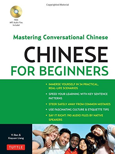 Chinese for Beginners: Mastering Conversational Chinese (Audio CD - Learning Language Chinese