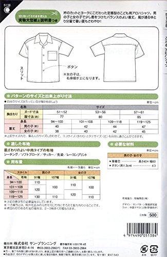 Sun planning Muster (Muster Papier) Kinder Aloha Shirt: Amazon.de ...