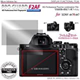 Micro Solution Digital Camera Anti-Fingerprint, Oleophobic HD Display Protection Film (Pro Guard F2AF) for Sony α alpha 7R / α alpha 7 // PGF2AFSOA7-A