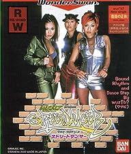 Wuz up b? Produce: Street Dancer (Japanese Import Video Game) [Wonderswan]