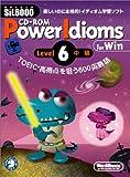 W>Power idioms level 6 (<CDーROM>(Win版))