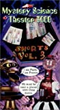 Mystery Science Theater 3000: Shorts, Volume Three [VHS]