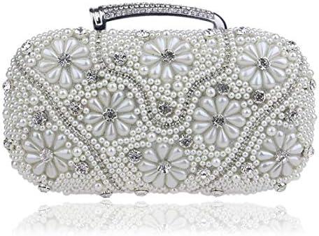 婦人用ハンドバッグ、婦人用ビーズイブニングドレスパーティーパール財布、(色:シルバー)バインディングデザイン 美しいファッション