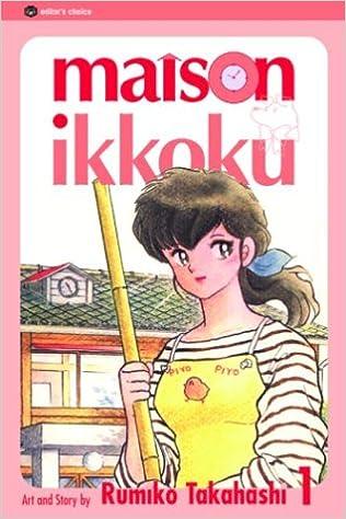 Maison Ikkoku 1~10 Complete Set JAPAN Rumiko Takahashi manga