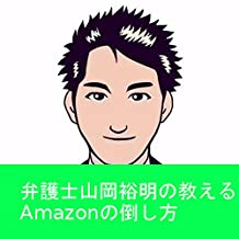 rymaryma (Japanese Edition)