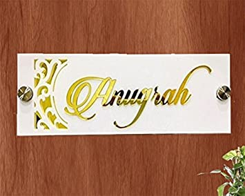 Karigaari India Home Door Name Plate