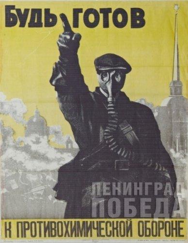 Comunista Soviética resistente al GP-5 media cara de goma: Amazon.es: Hogar