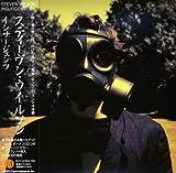 Insurgentes by Steven Wilson (2009-02-04)