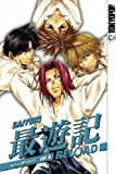 Saiyuki Reload Volume 4