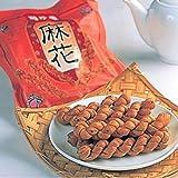 聘珍樓 中華菓子 麻花 (マーファー) 6本入 [お取り寄せグルメ 中華街] 揚げ菓子 おやつ