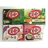 Kit Kat Japanese Mini Airport Special Set -- Amazing 4 --