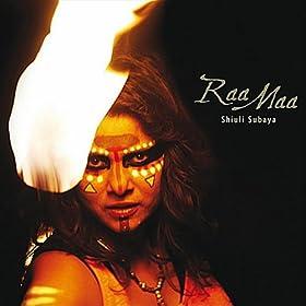 Amazon.com: Ma Durga Bhajan: Shiuli Subaya: MP3 Downloads