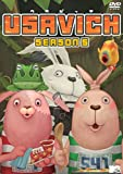 Animation - Usavich Season5 [Japan DVD] PCBP-12162