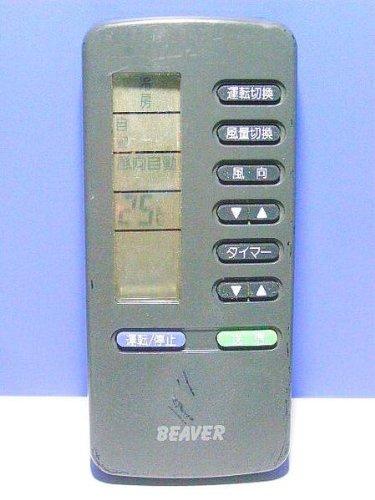 エアコンリモコン RKL011H001A 2CC