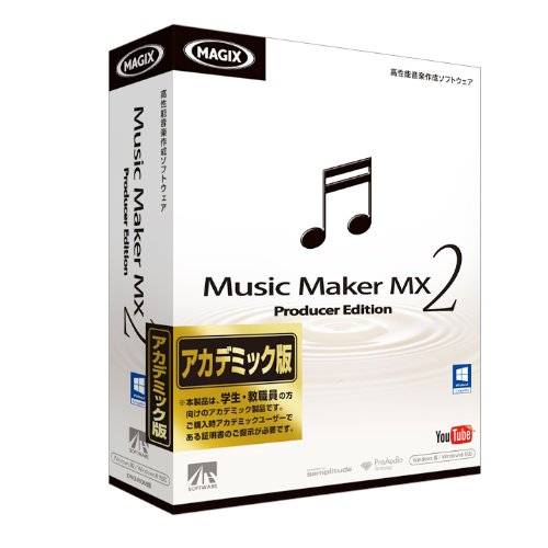 Music Maker MX2 Special Limited Edition jam band