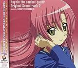 Hayate No Gotoku! OST 2