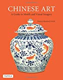 With over 630 striking color photos and illustrations this Chinese art guide focuses on the rich tapestry of symbolism which makes up the basis of traditional Chinese art.Chinese Art: A Guide to Motifs and Visual Imagery includes detailed com...