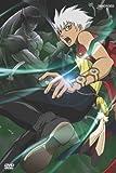 Vol. 1-Kiba: TV Animation Series