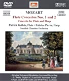 Mozart : Flute Concertos Nos. 1 and 2 / Concerto for Flute and Harpe [Import allemand]