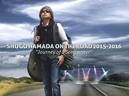 浜田省吾 / SHOGO HAMADA ON THE ROAD 2015-2016'Journey of a Songwriter' [完全生産限定版]の商品画像