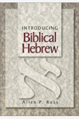 Introducing Biblical Hebrew Hardcover