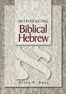 Grammatical concepts 101 for biblical hebrew gary a long introducing biblical hebrew fandeluxe Gallery